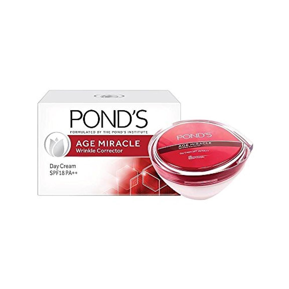居住者ドラフト隙間POND 'S年齢ミラクルデイクリーム50グラム。セール!POND'S Age Miracle Day Cream 50g. Sale!!!