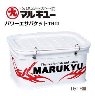 マルキュー(MARUKYU) 釣りエサ箱 パワーエサバケット15TRIII 16042