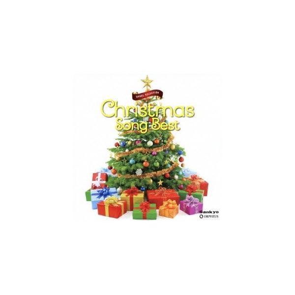 オルゴール・セレクション::クリスマス・ソング ベストの商品画像