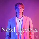 Next Level(s)