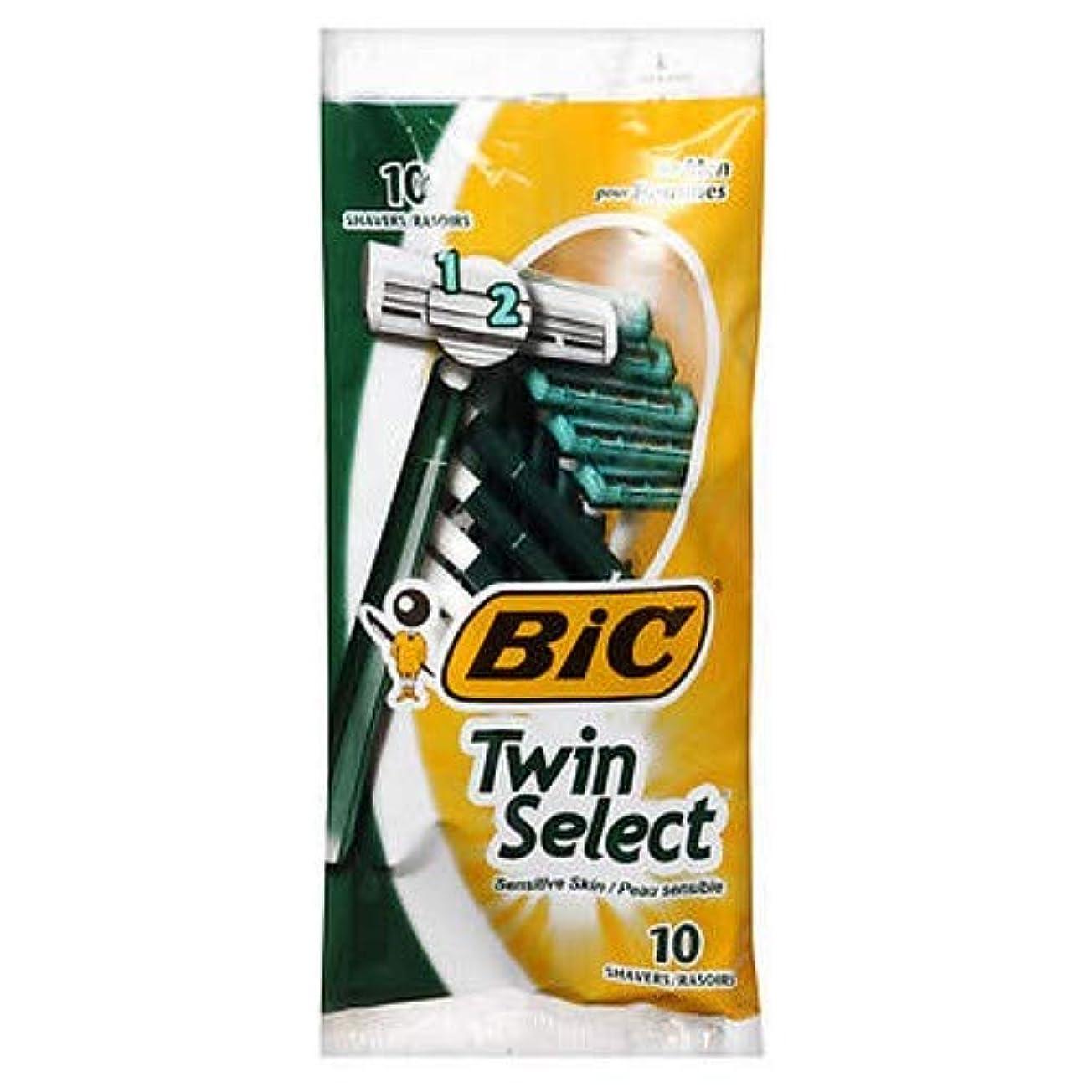 段階落ち着いて時間BIC 男性の敏感肌用ツインセレクトシェーバー10の各(10パック) 10のパック