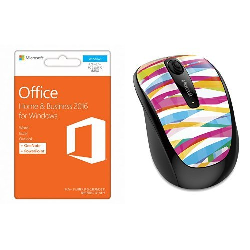 Microsoft Office Home and Business + マイクロソフト ワイヤレス マウス セット バンデージストライプス
