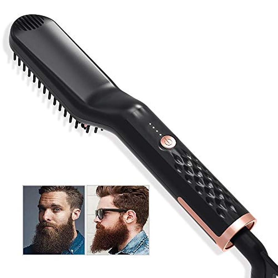第二にメナジェリー晩餐男性エレクトリッククイック縮毛矯正ブラシ多機能の髪カーラーくし3-IN-1のイオン加熱ひげと縮毛矯正くしアンチやけどのためにヒゲストレイテナー女性と男性のための
