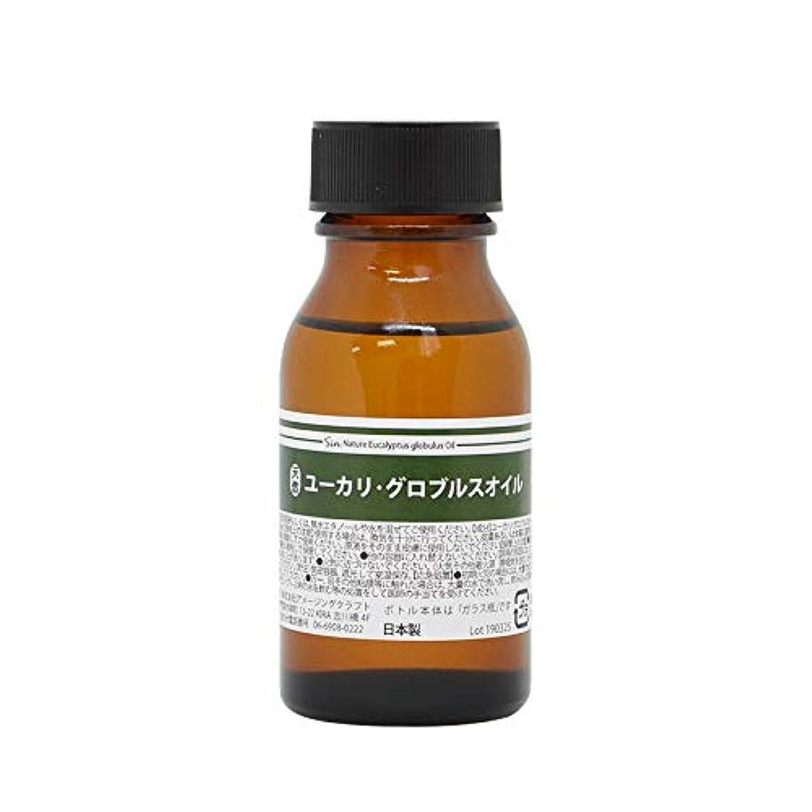 ウェイトレスお酒パンダ天然100% ユーカリ グロブルス オイル 50ml アロマオイル ユーカリプタス