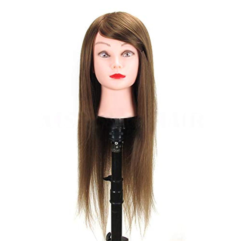 位置するもつれ連鎖高温シルク編組ヘアスタイリングヘッドモデル理髪店理髪ダミーヘッド化粧練習マネキンヘッド