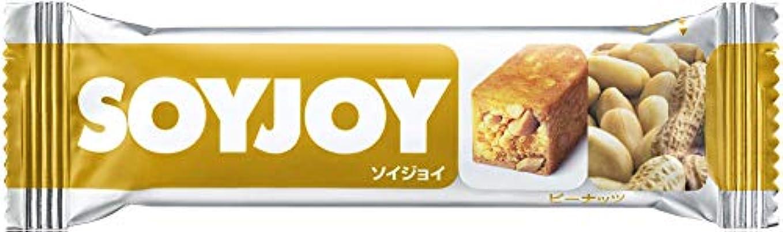 等洗う次へSOYJOY(ソイジョイ) ソイジョイ ピーナッツ(120円×12個)