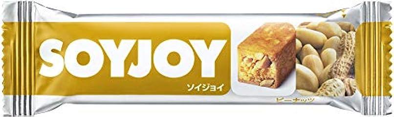 静かに囲い上に築きますSOYJOY(ソイジョイ) ソイジョイ ピーナッツ(120円×12個)