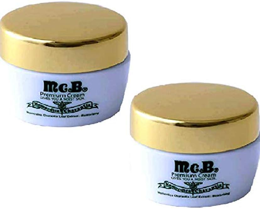 レインコートリングバック寛大さMcB マックビー プレミアム クリーム Premium Cream 2個 セット 正規代理店