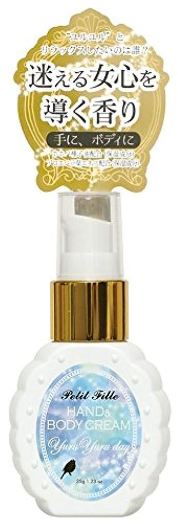 ミキサーコメンテーター下にノルコーポレーション ハンドクリーム プチフィーユ 35g ラベンダー ゼラニウム イランイラン ミックスの香り OZ-PIF-2-3
