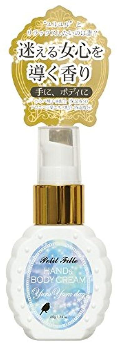 同行改修絶対のノルコーポレーション ハンドクリーム プチフィーユ 35g ラベンダー ゼラニウム イランイラン ミックスの香り OZ-PIF-2-3