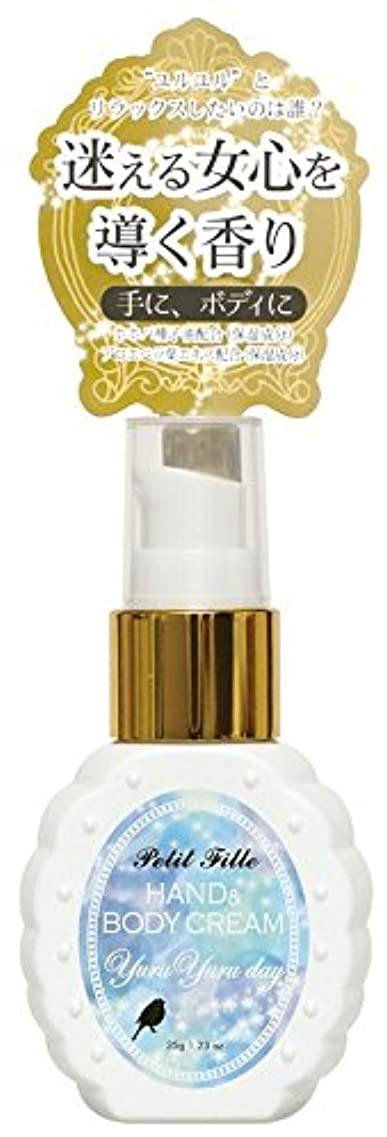 助言する病マーカーノルコーポレーション ハンドクリーム プチフィーユ 35g ラベンダー ゼラニウム イランイラン ミックスの香り OZ-PIF-2-3