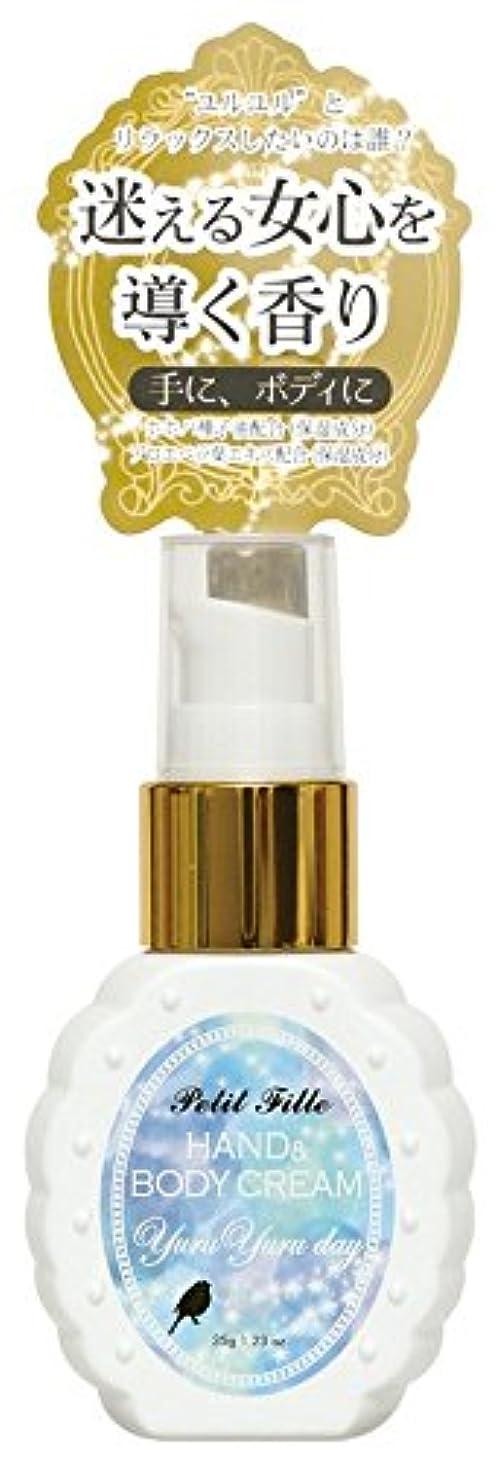 影のあるぎこちないボルトノルコーポレーション ハンドクリーム プチフィーユ 35g ラベンダー ゼラニウム イランイラン ミックスの香り OZ-PIF-2-3