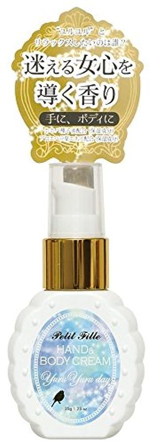 症候群サリーメールノルコーポレーション ハンドクリーム プチフィーユ 35g ラベンダー ゼラニウム イランイラン ミックスの香り OZ-PIF-2-3