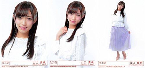 【山口真帆】 公式生写真 NGT48 青春時計 封入特典 3...
