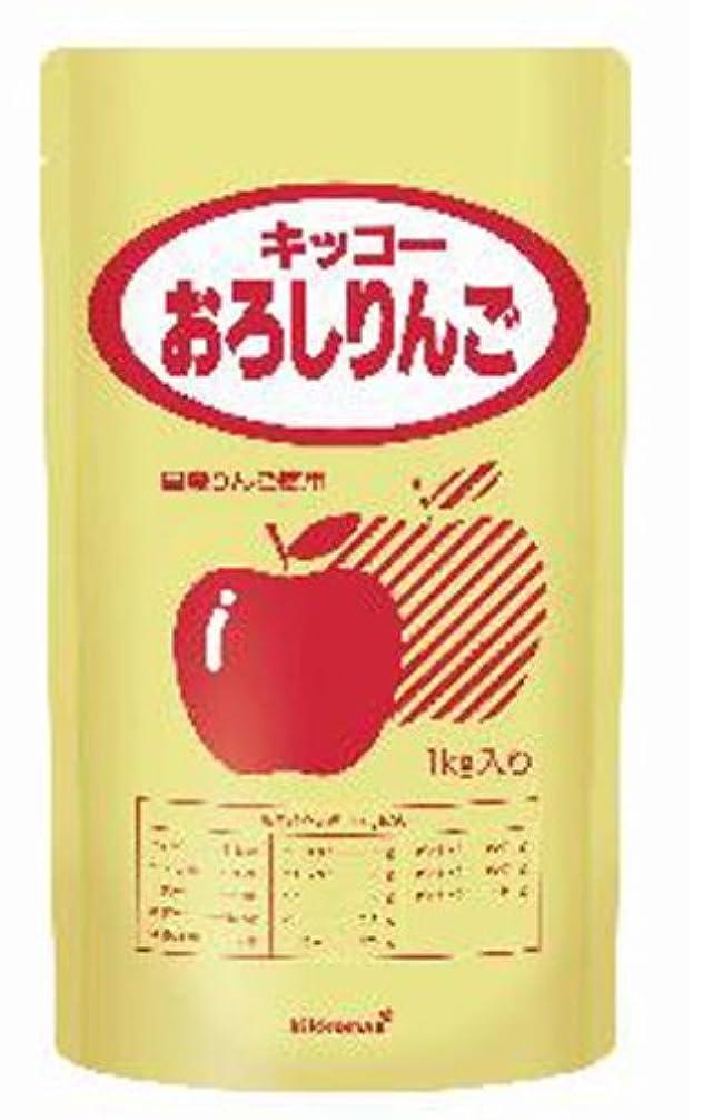 招待ロボットハプニングキッコーおろしりんご 1kg