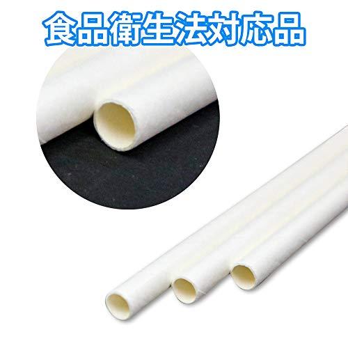 紙ストロー ホワイト(白) 裸 6ミリ x 210ミリ 【1ケース500本入...