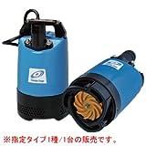 一般工事排水用 非自動形水中ポンプ LB-800J 単相200V 50Hz 0.75kW 口径50mm