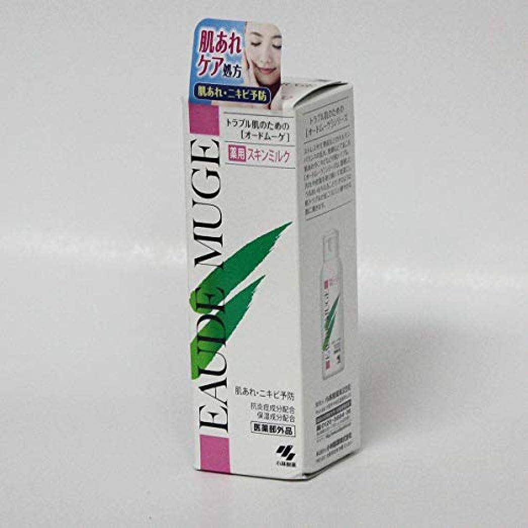 かろうじてハード科学的【小林製薬】オードムーゲ薬用スキンミルク 100g