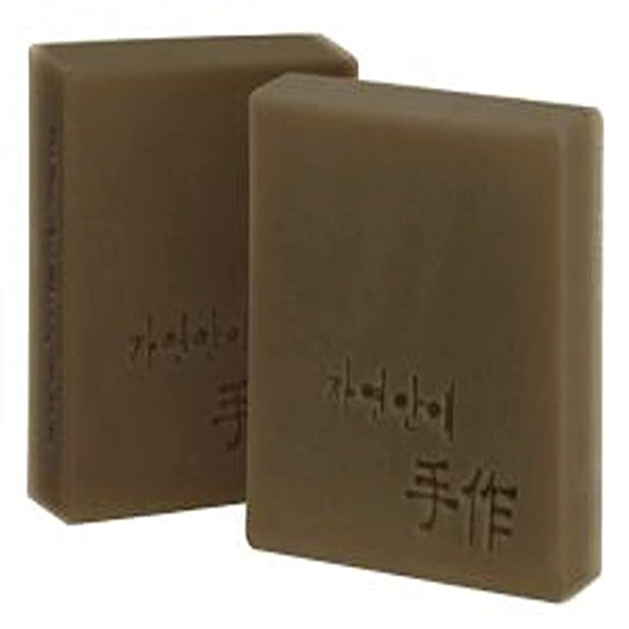 焦げどこでも検出するNatural organic 有機天然ソープ 固形 無添加 洗顔せっけんクレンジング 石鹸 [並行輸入品] (Apple)