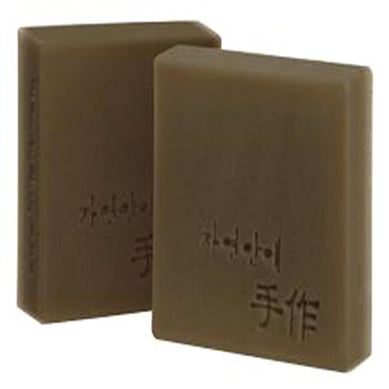 出費敬なディスクNatural organic 有機天然ソープ 固形 無添加 洗顔せっけんクレンジング 石鹸 [並行輸入品] (Apple)