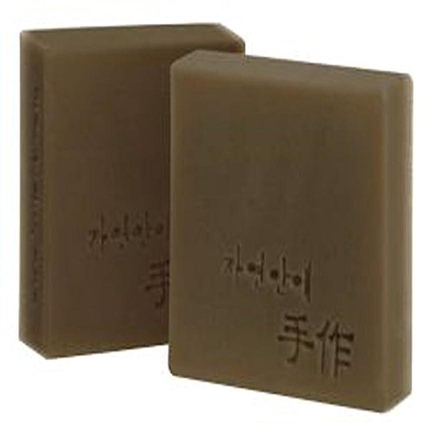 クレア十代許可Natural organic 有機天然ソープ 固形 無添加 洗顔せっけんクレンジング 石鹸 [並行輸入品] (Apple)