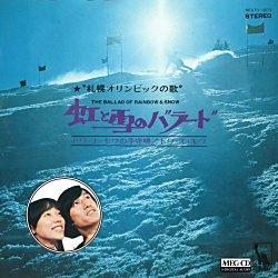 松山千春の2018年のコンサート・ツアーのタイトルは「弾き語り」!チケットなど最新情報はこちら!の画像