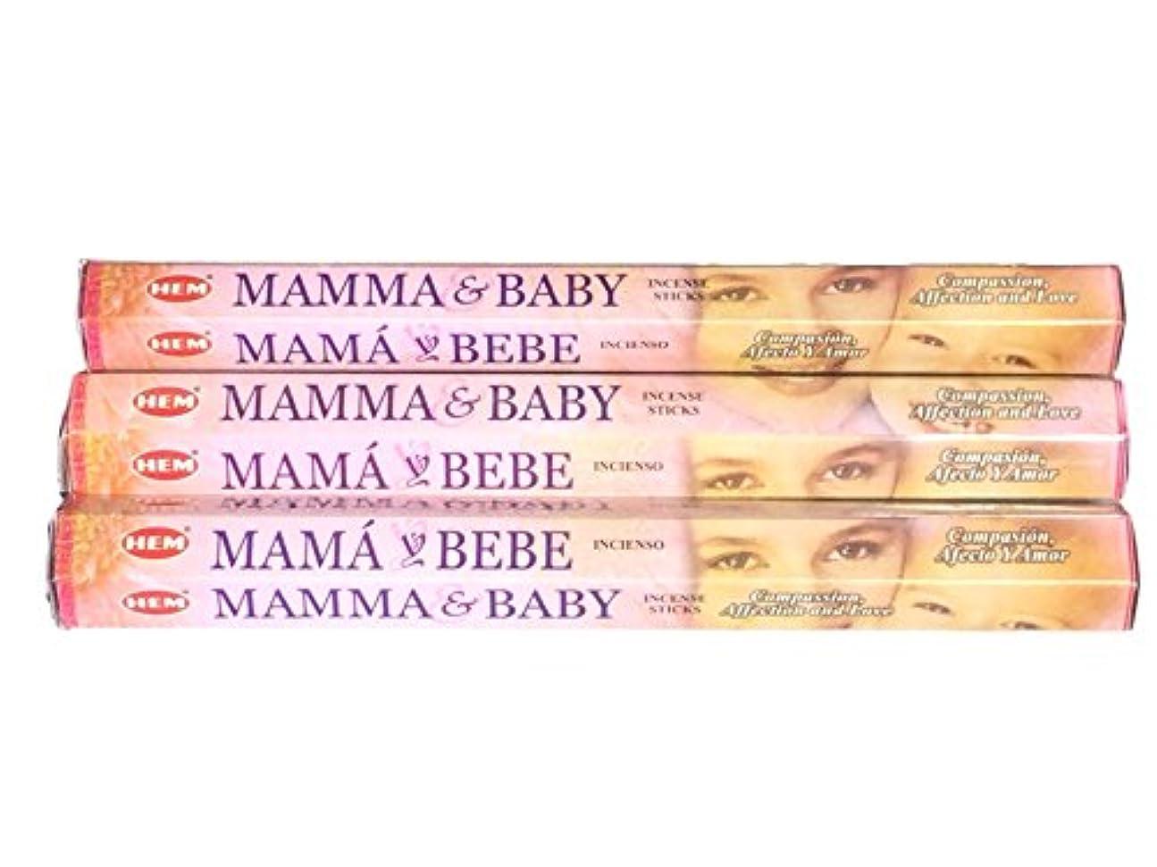ずるいカイウス貢献するHEM ヘム ママ&ベイビー MAMMA&BABY ステック お香 3箱