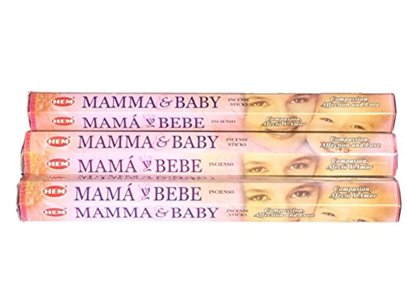 戦い逆さまに好奇心盛HEM ヘム ママ&ベイビー MAMMA&BABY ステック お香 3箱