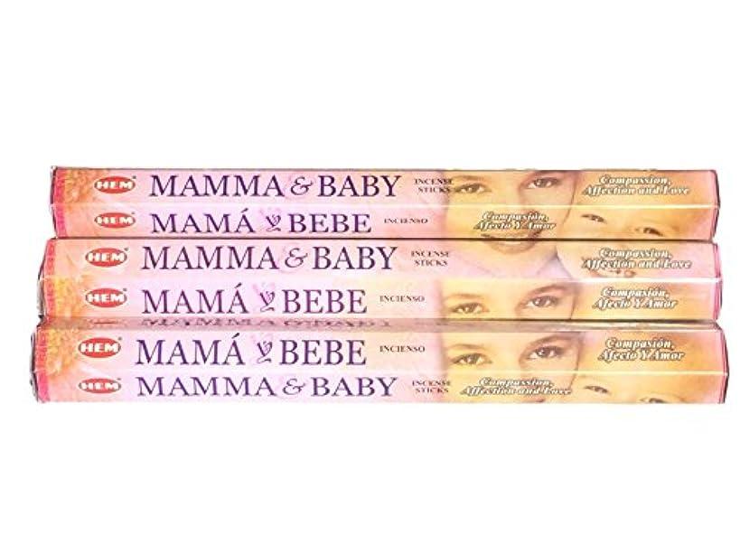 耐久火山学ひばりHEM ヘム ママ&ベイビー MAMMA&BABY ステック お香 3箱