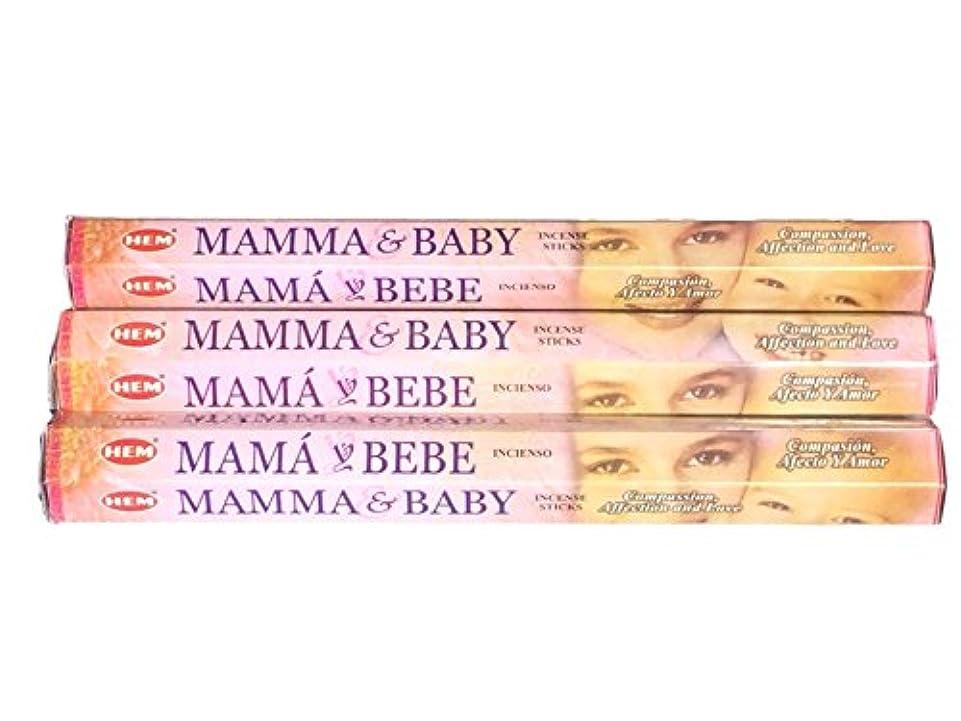 役職キャンセル気質HEM ヘム ママ&ベイビー MAMMA&BABY ステック お香 3箱