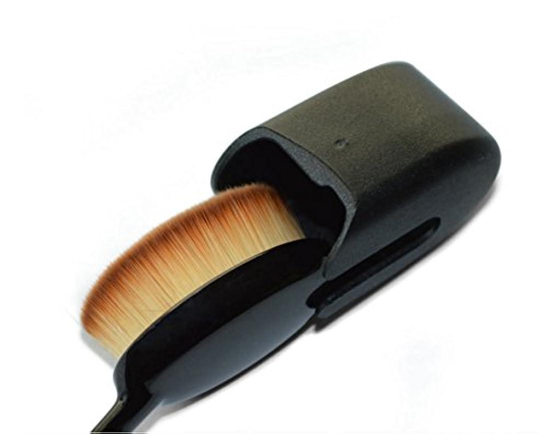 泥圧倒的栄養【毛穴が消える!】歯ブラシ型 ファンデーションブラシ 専用キャップ