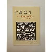Amazon.co.jp: 堤精二: 本