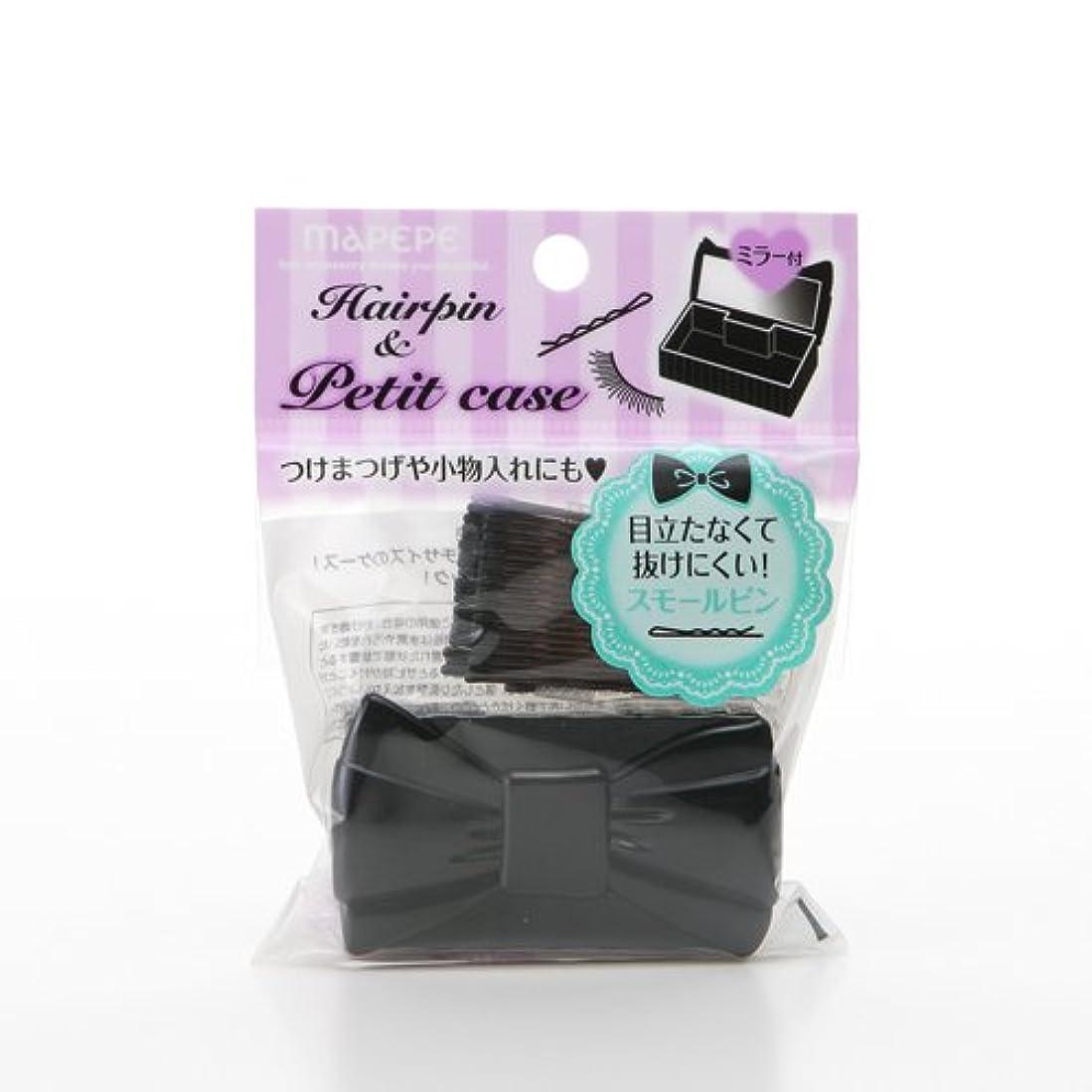 調べる意志寝室を掃除するマペペ スモールピン&ミラー付きプチケース リボンBK