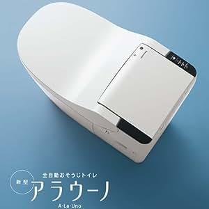 パナソニック トイレ 【XCH1303WS】 新型アラウーノ 全自動おそうじトイレ