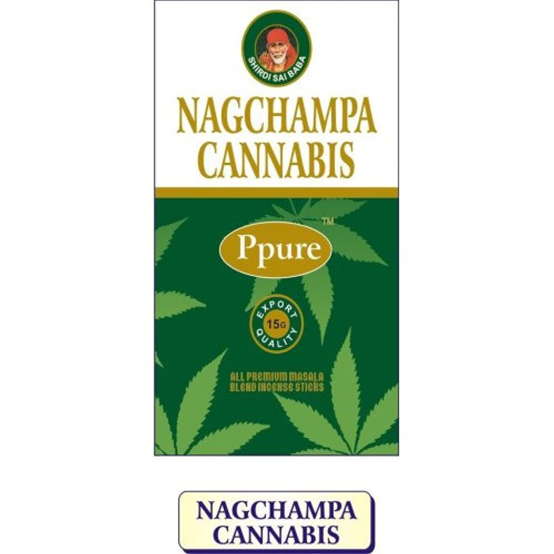 ミキサー追う体現するPpure Nag Champa Cannabis PerfumeプレミアムMasala Incense Sticks 15グラム