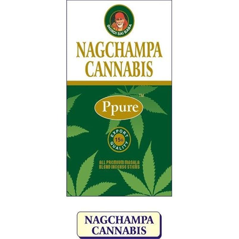 ワイドぬれた段落Ppure Nag Champa Cannabis PerfumeプレミアムMasala Incense Sticks 15グラム