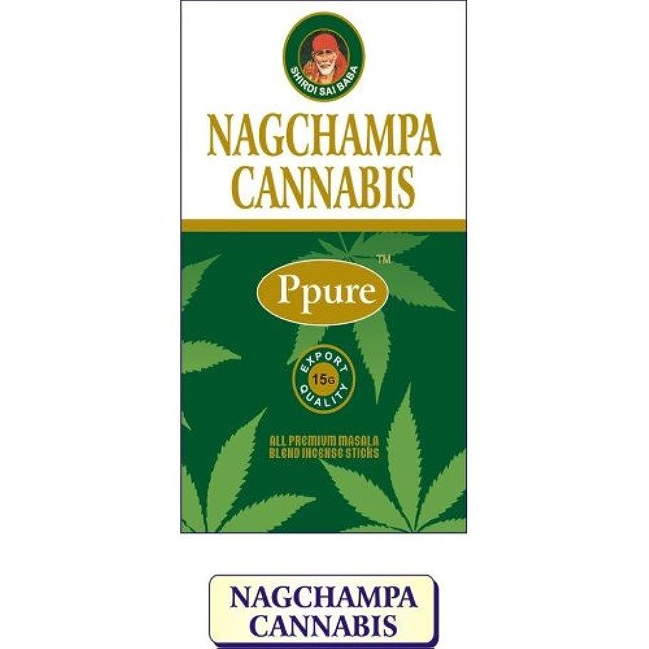 報復する行動神学校Ppure Nag Champa Cannabis PerfumeプレミアムMasala Incense Sticks 15グラム