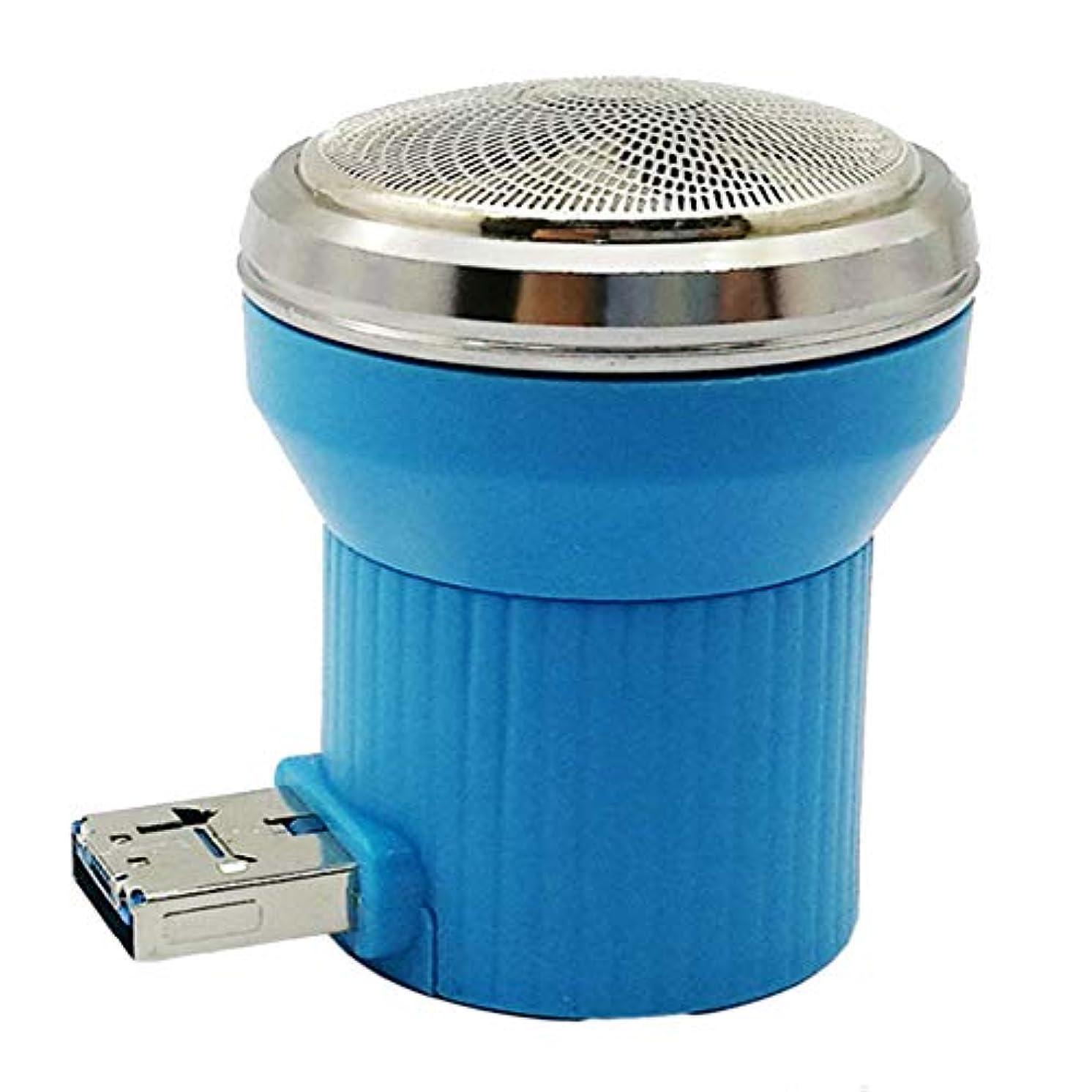 下に聴覚マインドフル旅行用かみそり用ミニかみそりUSB携帯電話多機能ポータブル電気メンズかみそり(ブルー)