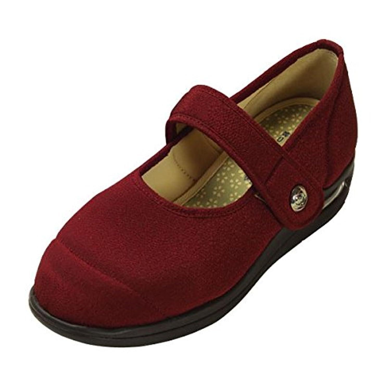 スペインカレンダー休暇マリアンヌ製靴 彩彩~ちりめん~ W1101 婦人用 /26.0cm あずき ds-1431918