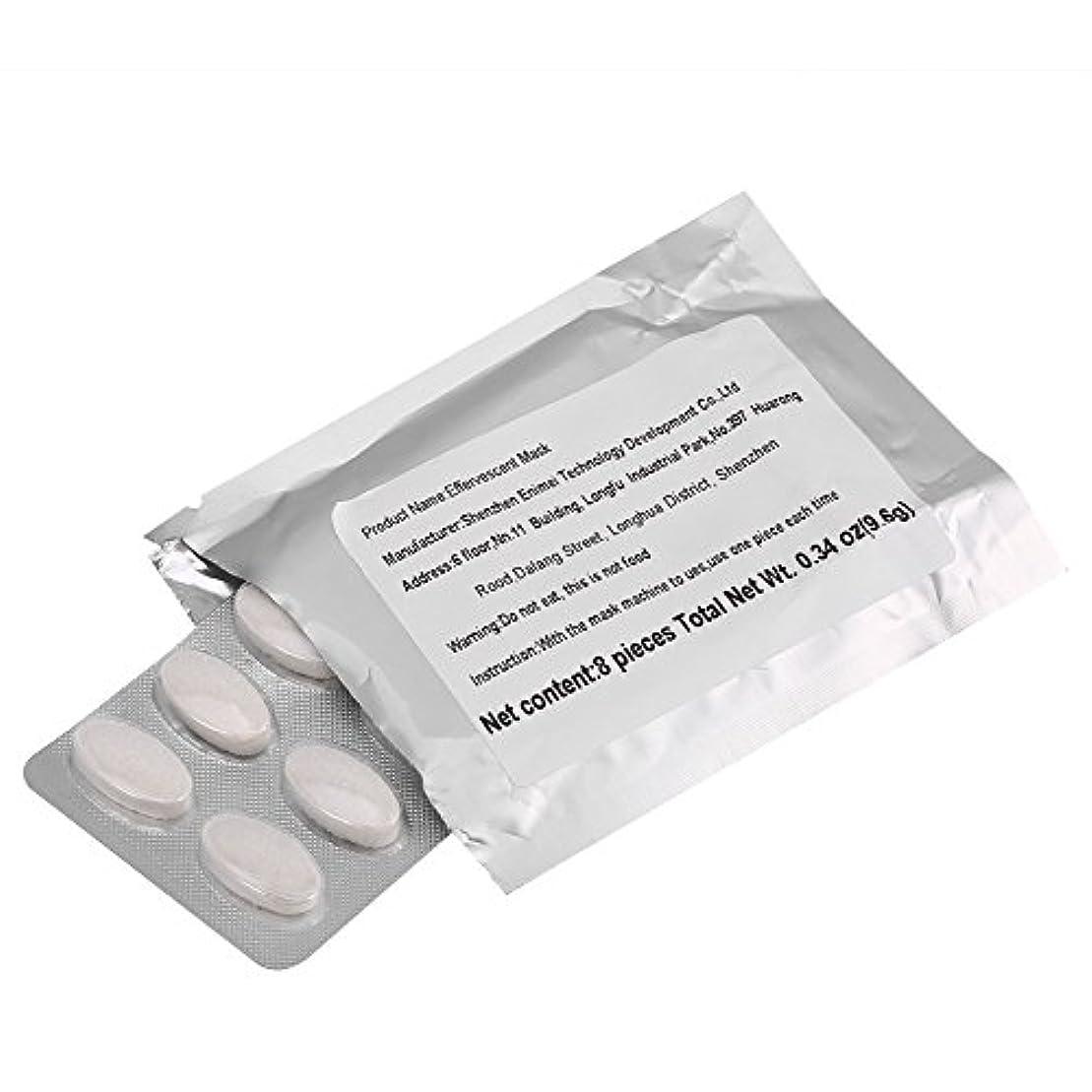 卑しいポゴスティックジャンプ輸血DIYフルーツ フェイスマスク 美容マスク エッセンスフル FDA認証 32枚 男女兼用