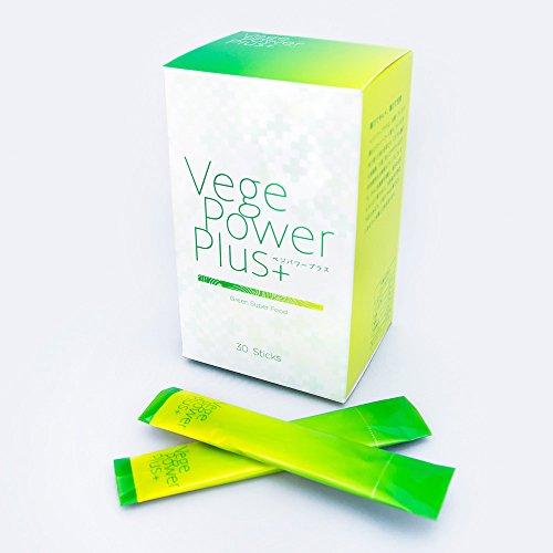 ベジパワープラス(30包入)Vege Power Plus
