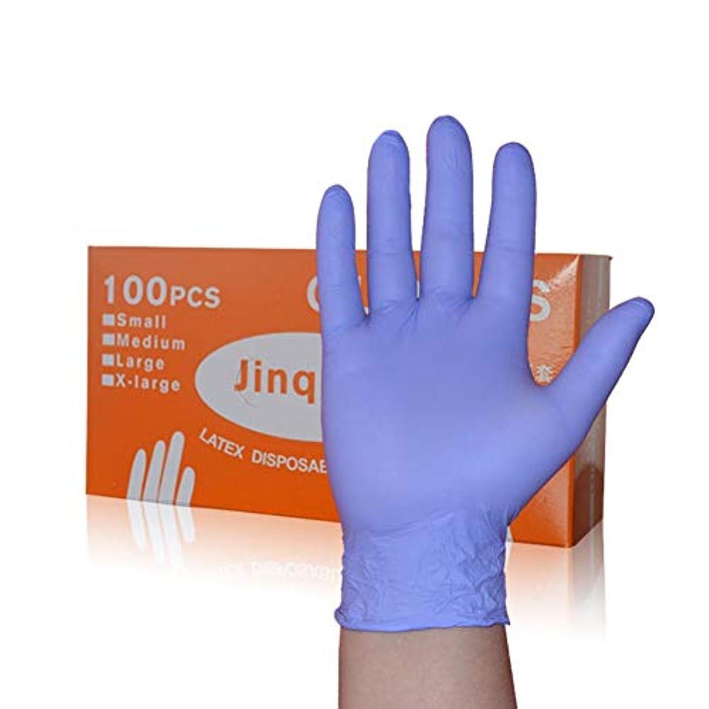 雷雨エレクトロニックバリケード箱入りA級Dingqing使い捨て手袋食品キッチンケータリング家事歯科手袋 YANW (色 : 紫の, サイズ さいず : L l)
