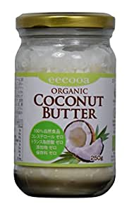 エクーア ココナッツバター 250g 有機JAS認定 米国農務省認定オーガニック EUオーガニック認証 米国FDA認証 ハラル認証 コーシャオーガニック認証 ガラス瓶