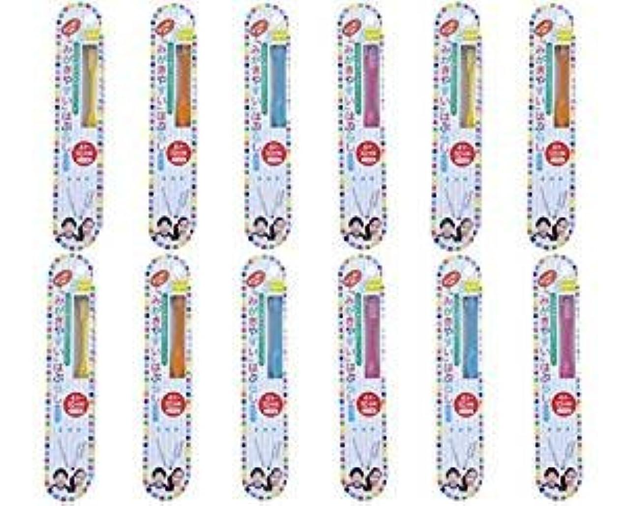 キュービック動くパネル歯ブラシ職人田辺重吉 磨きやすい歯ブラシこども用 LT-10 (12本組)