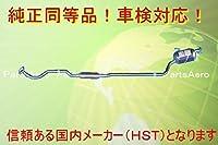 新品リアマフラー■タント 2WD ターボL350S車検対応 055-168