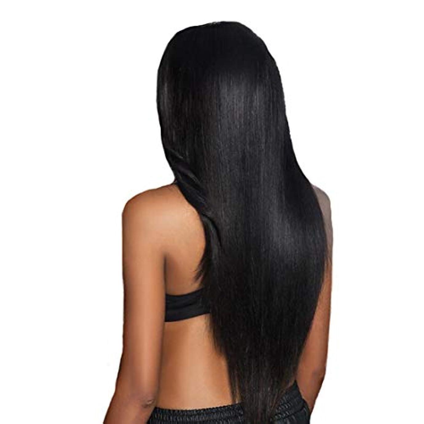 孤独ピストルアセンブリSummerys 女性のための耐熱性耐熱性ロングストレート人工毛フルウィッグ