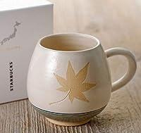 STARBUCKS スターバックス コーヒー アロママグ 宮島限定 JIMOTO series マグカップ