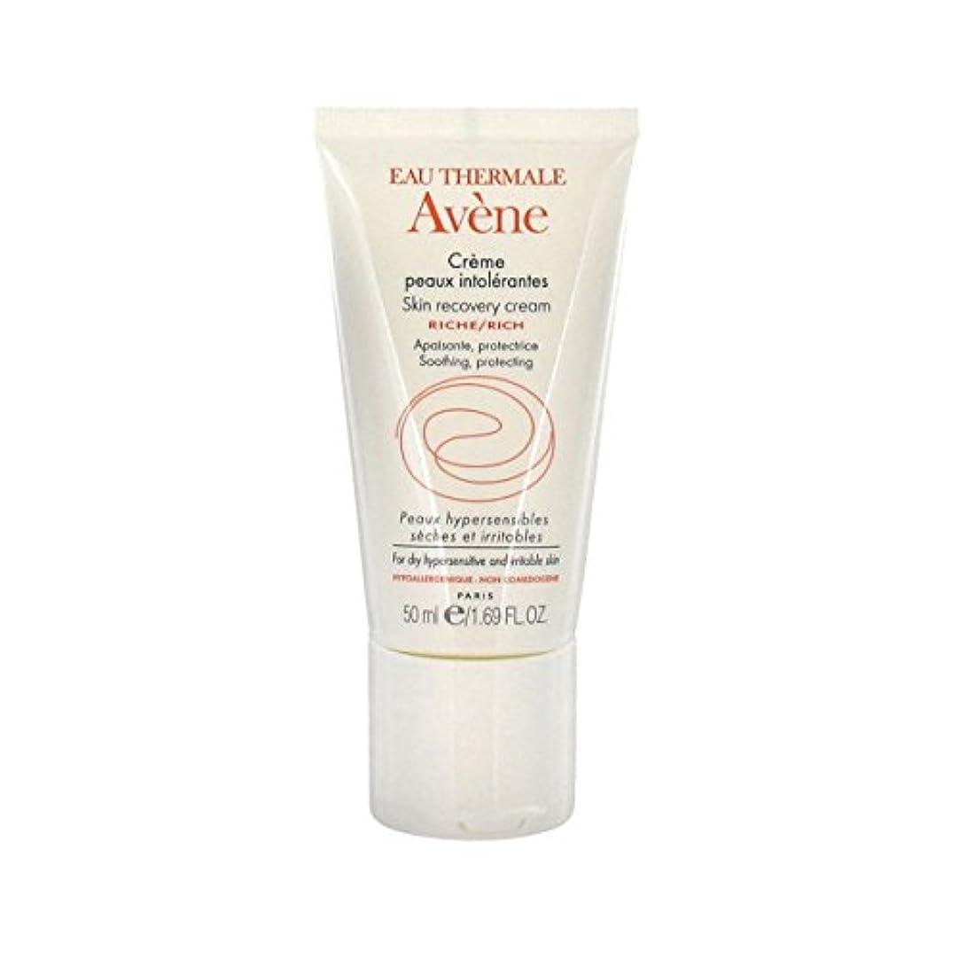 到着する混合証明書Avene Skin Recovery Cream Rich 50ml [並行輸入品]