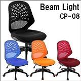 Bauhutte(R) オフィスチェア Beam Light CP-08-BK/CP-08-BL/CP-08-OR/CP-08-RD 単品(ブラック) 【1点】