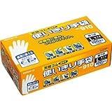 (まとめ) エステー No.910 天然ゴム使いきり手袋(粉付) L 1箱(100枚) 【×5セット】 [簡易パッケージ品]